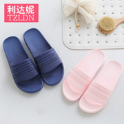 Bathroom slippers, women, summer, indoor, home, non slip, thick bottom, couple, bath, plastic, indoor, men's cool slippers