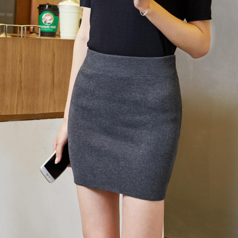 酷芭达人包臀针织短裙2017秋冬新款弹力修身一步裙打底女半身裙子