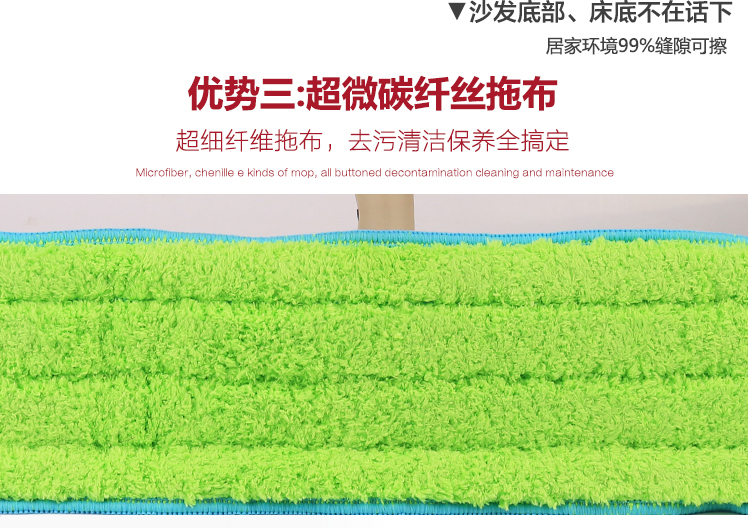 Mop mop floor, free hand washing tiles, flat spray, dual-use household wet and dry spray lazy