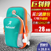 Running mobile phone arm bag mobile phone arm sleeve men and women equipped with fitness arm bag wrist bag Apple arm arm bag