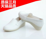 Recommend! White nurse shoes with wedge tendon end female nurse work shoes leather shoes Shoes Comfort mother beautician