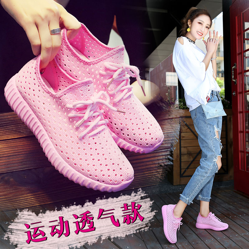 Summer air hollow out shoes shoes flat comfortable soft bottom summer casual mesh sides students single shoes