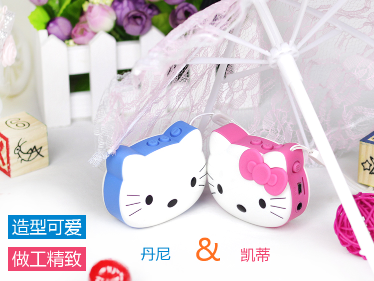 Children's cartoon cards, small speakers, mini portable cute small audio, with MP3 radio, early childhood story machine