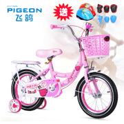 Dove children bicycle girl 3-6-9 at the age of 16 inch 14 inch 12 inch 18 inch boy child baby stroller