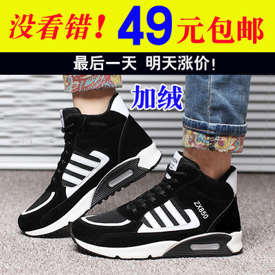 2015 new winter and wool-cotton-padded shoes school boys sports shoes shoes the Korean version of running shoes sneakers tide
