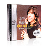 CD genuine classic car carrier Jazz Lisa Ono album featured songs cd disc vinyl discs