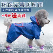 British pet Pomeranian poodle dog raincoat poncho Tactic Bichon puppy small dog legs waterproof clothes