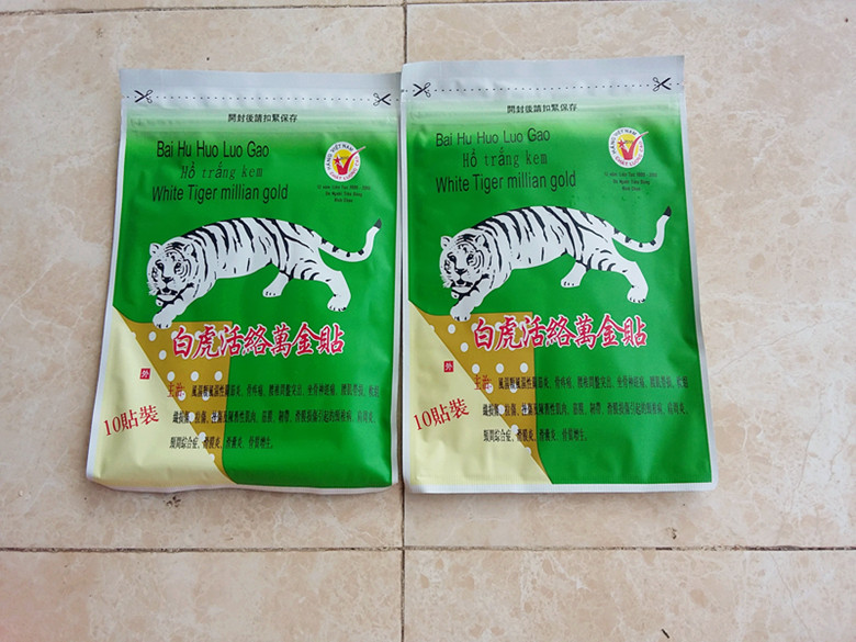 3 pieces of clothes, white tiger loose stick 10 mount shoulder Wanjin rheumatism plaster
