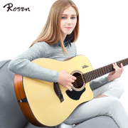 Rosen Luzern guitar guitar beginners 41 inch 40 guitar and guitar musical novice students