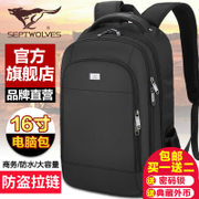 SEPTWOLVES Backpack Bag female male business students shoulder computer bag travel backpack men with large capacity