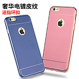 Luxury apple 6 mobile phone shell silicone iphone6S plus iP6p ultra-thin soft tide men and women models fall i64.7