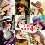 Large brimmed hat hat along the South Korean summer hat chao chao chao sun hat Sun Visor Hat