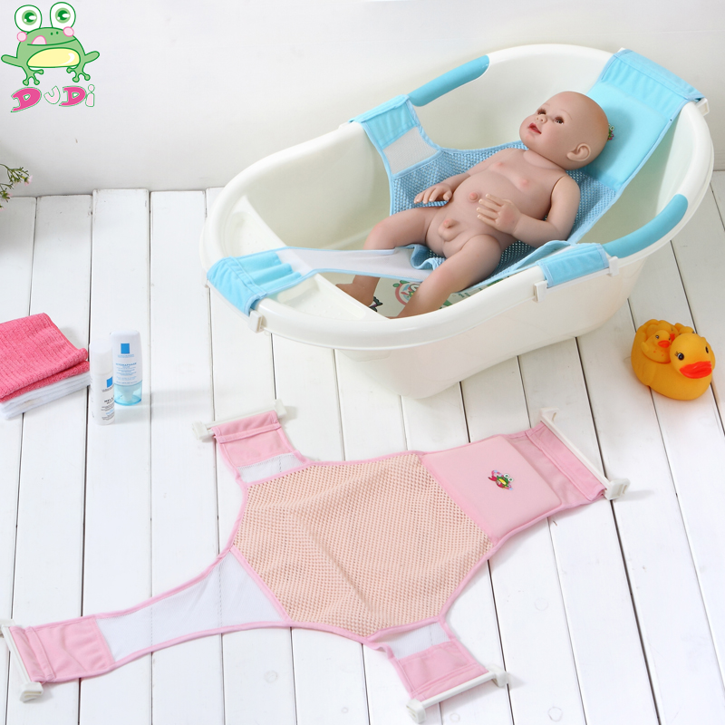 DuDi Dudi baby shower bath bag bed baby bath bath tub newborn cross net frame frame slip