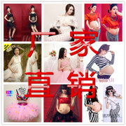 The new Korean theme studio photography studio maternity maternity photo portrait for pregnant woman clothing wholesale