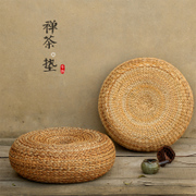 Chan cushion padded cushions, straw and rattan futon worship sat round playing mat meditation cushion Zen calm