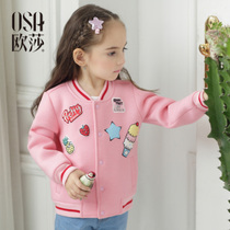 OSA Ou Sha spring loaded new pink childrens space cotton baseball uniform fashion girls coats spring