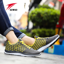 JMK Jinlaike sports lifestyle series men wear breathable strap surface students running shoes 15710007