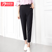 In the spring of 2017 new tide Chiffon Haren pants nine Korean students all-match leisure suit wide leg pants radish