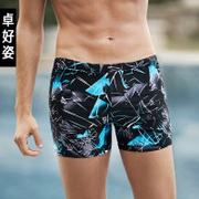 Men are quick dry comfortable breathable boxer Trunks Swimsuit XL loose fat spa swimming equipment