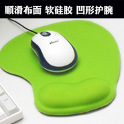 Ray expansion wrist mouse pad creative computer wrist pad hand cartoon cartoon silica gel cloth hand pillow wrist pad