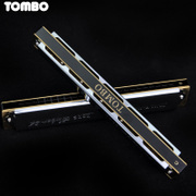 TOMBO top 24 hole tremolo harmonica for beginners 12 adult students in piano set 6624S_SET12/8