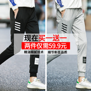 The new trend of Korean men's athletic pants 2017 all-match spring pants pants nine casual pants feet Haren pants