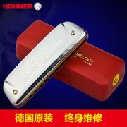 German HOHNER and Golden melody, ten hole, 10 harmonica, GM, Bruce, blues, adult harmonica
