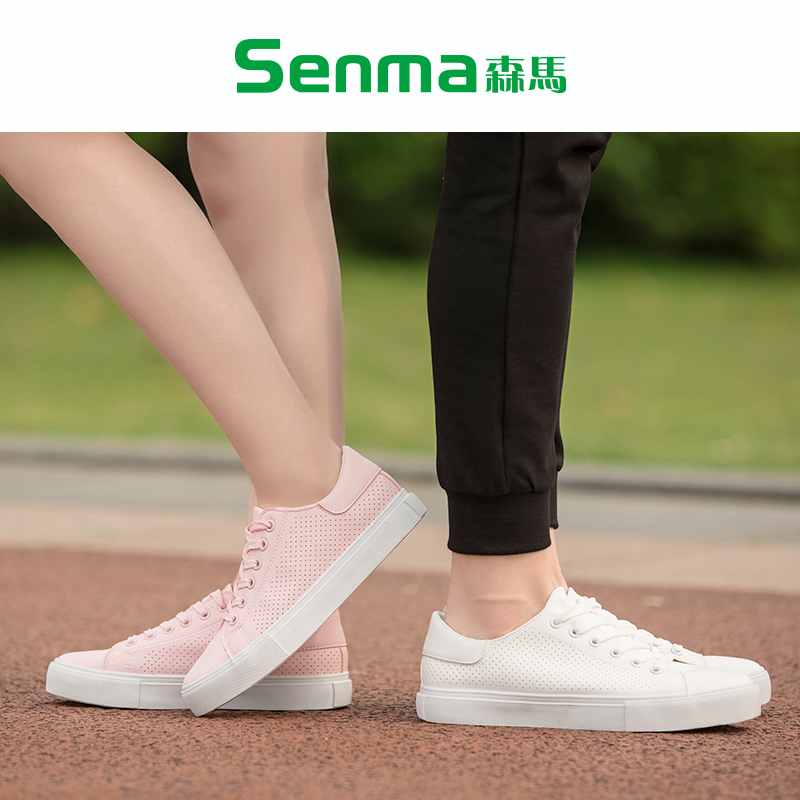 Semir lovers 2017 new spring and summer men and women casual shoes, Korean tide tie, small white shoes, student board shoes
