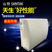 Santak UPS uninterruptible power supply TG500 backup 500VA300W UPS power supply with power off time delay
