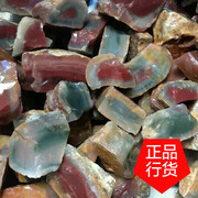 Purple Agate Stone pretty color pure natural agate red Liangshan Shaanxi Yanyuan Warring States Shipping