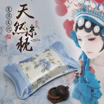 Cool in the summer adult cervical spine pillows are student tea bamboo pillow cool summer ice double Mahjong mat pillow