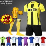 Football suit sets of men and women to buy children's soccer clothes competition training team dry Breathable movement DIY