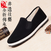 The old Beijing black cotton shoes male elderly leisure portable manual deodorant pedal men summer mesh shoes