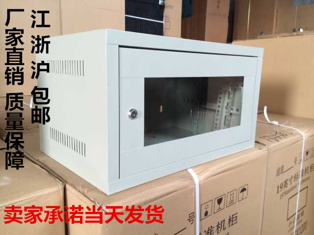 6 u wall ark 0.3 m wall mounting rack Network cabinets small cabinets