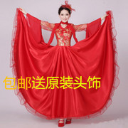 New opening dance and put on dress costumes costume female chorus chorus modern suits square dance dresses