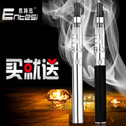 Shipping men's electronic cigarette smoking cessation products smoke hookah smoke to send genuine single shot steam