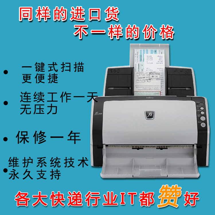 Fujitsu fi6130 6140 A4 high-speed express single scanner, single sided double-sided color document books