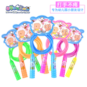 Pleasant goat skipping kindergarten children special beginner fitness adjustable rope skipping exercise activities of pupils