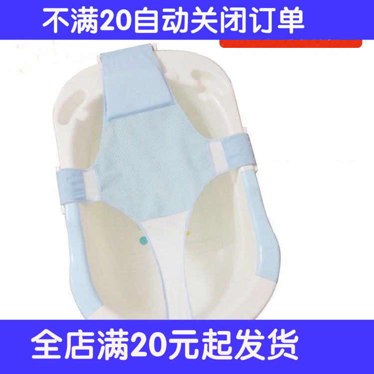 Baby baby shower bath bed bath tub bath bag bracket net newborn bathing bed bath wholesale