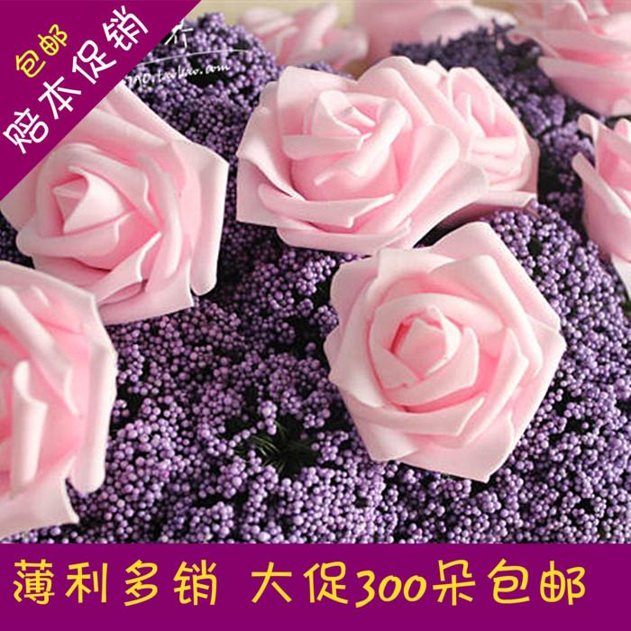 仿真玫瑰花朵假花pe泡沫花头6cm卡通花束花店包装材料婚庆包邮