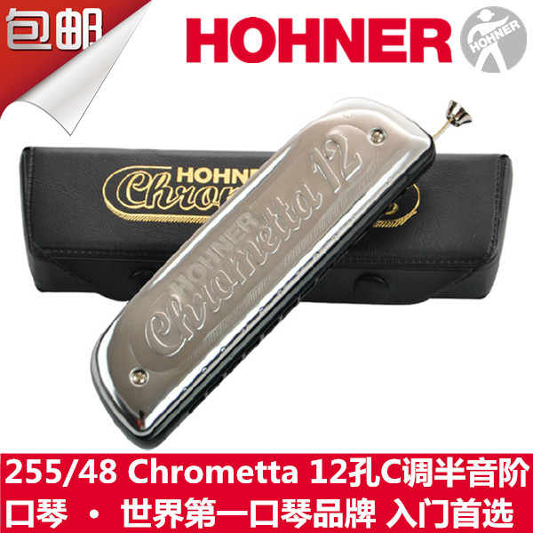 Authentic German HOHNER and / Chrometta 255/48C12 Levin and hole harmonica send jean cloth