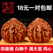 Wenwan walnut playing hand to play the four buildings in apple orchard Mantianxing Ma walnut lion hat 18 yuan shipping