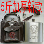 Oversized stainless steel 88 ounce thickened carry 2.5 kilograms of Russian military flagon CCCP with 5 pounds of equipment
