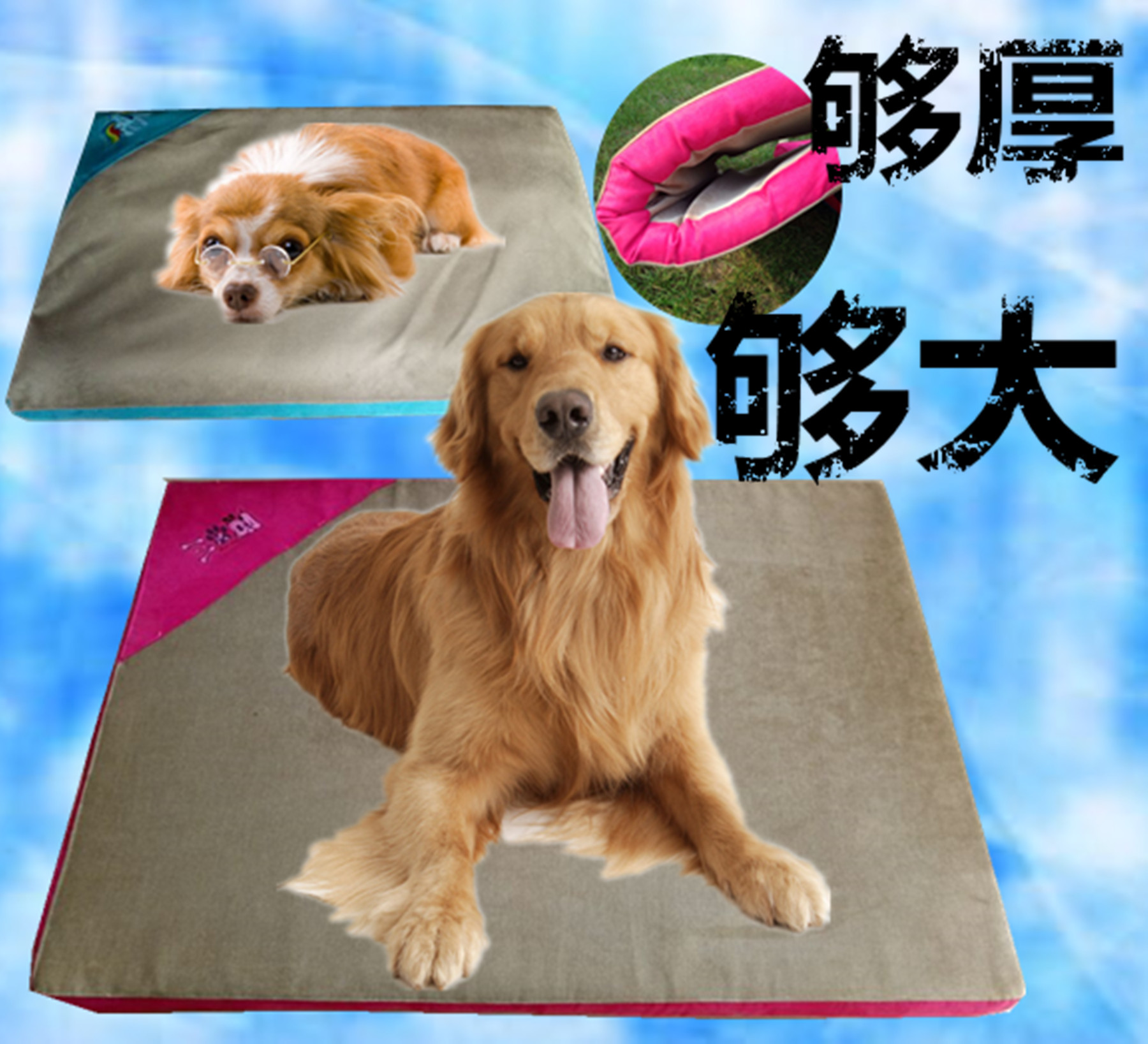 Pet cushion can unpick and wash the dog mat pet dog kennel Golden retriever teddy commanding, cushion pads large breed dog