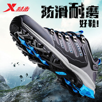Outdoor climbing shoes mens lightweight breathable waterproof anti-skid cross-country running shoes low comfortable walking shoes