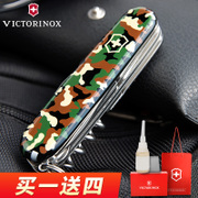 Vivtorinox Swiss Army knife folding knife multifunctional fruit knife tool outdoor 91mm Camo Hunter 1.3713.94