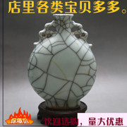 Official kiln opening ribbon flat bottle antique antique porcelain of Jingdezhen porcelain goods wholesale