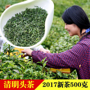 Enshi selenium tea 2017 new bulk Green Tea a pound of tea before shipping high Camellia 500g bagged tea head