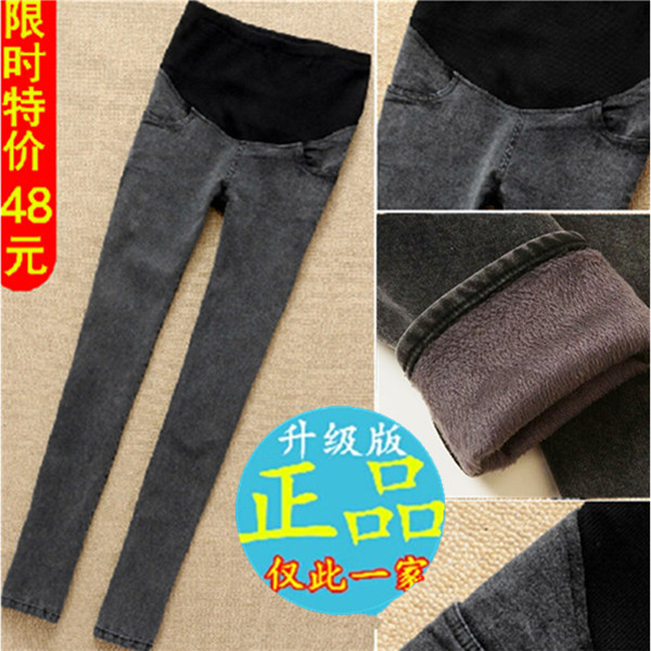 Pregnant women pregnant women pants pants jeans feet pants pencil pants pants pregnant women leggings new winter female abdominal