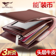 Genuine leather wallet Septwolves men short head layer cowhide men wallet male zipper bag wallet